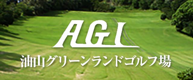 bnr_agl_01